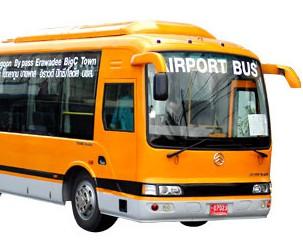 Как добраться из аэропорта Пхукета в город, Краби и на Пи-Пи 1