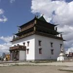Хангайские горы