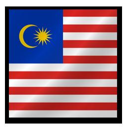 Путеводитель по Малайзии 1