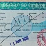 Новые туристические визы в Таиланд
