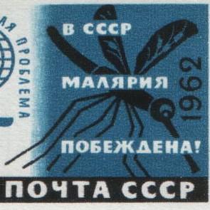 Малярия в ЮВАзии. Стоит ли бояться? 1