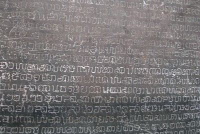 Тайский язык: кошмар фаранга 2