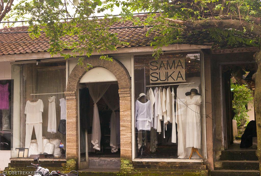 Бали одежда