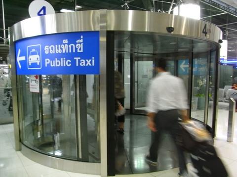Как добраться из аэропорта Бангкока в Хуа Хин