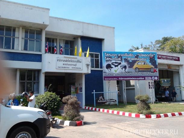 Как получить тайские права и что с ними потом делать