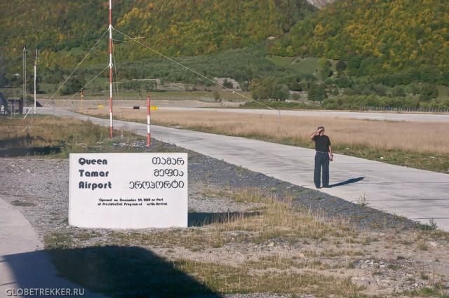 Из Сванетии в Тбилиси на летающей маршрутке