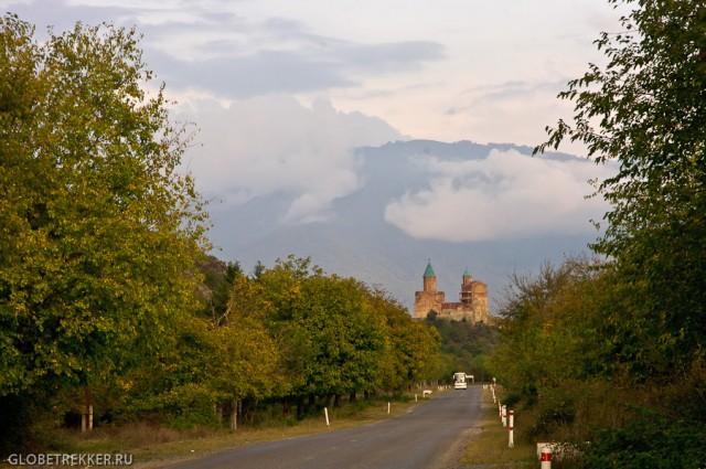 Прогулка по Алазанской долине: Цинандали, Телави, Икалто, Алаверди, Греми
