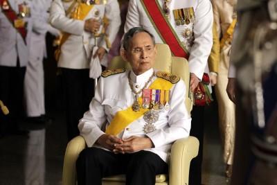 5 мая - День Коронации в Таиланде  9