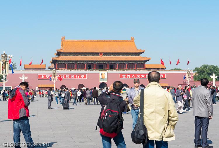Пекин: Площадь Тяньаньмэнь