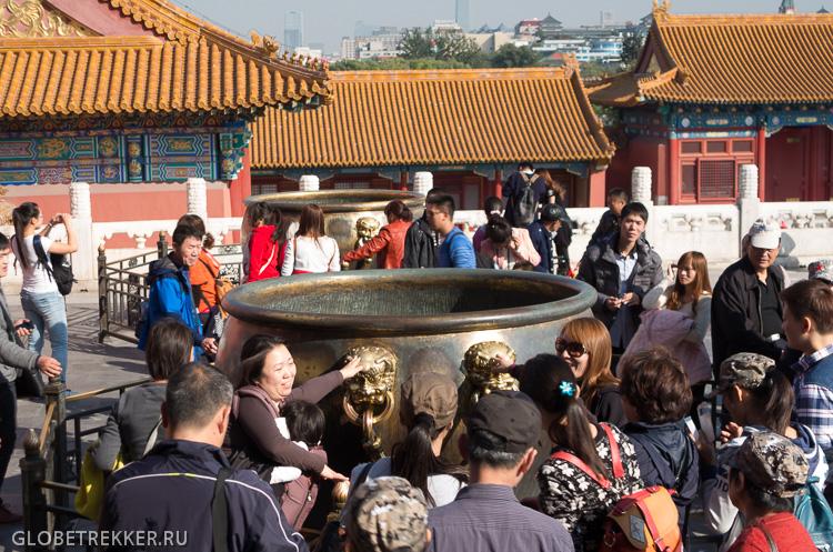 Пекин: Пурпурный Запретный Город, 故宫