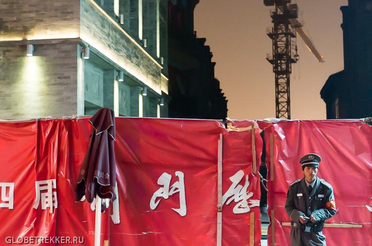 Старый торговый Пекин: улицы Цяньмэнь и Дачжалань
