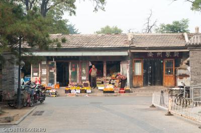 Пекинские Хутуны 28