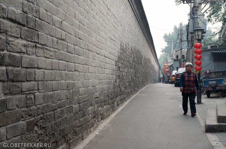 Пекинские Хутуны