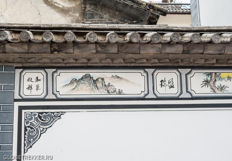 Три Пагоды династии Тан  崇圣寺三塔