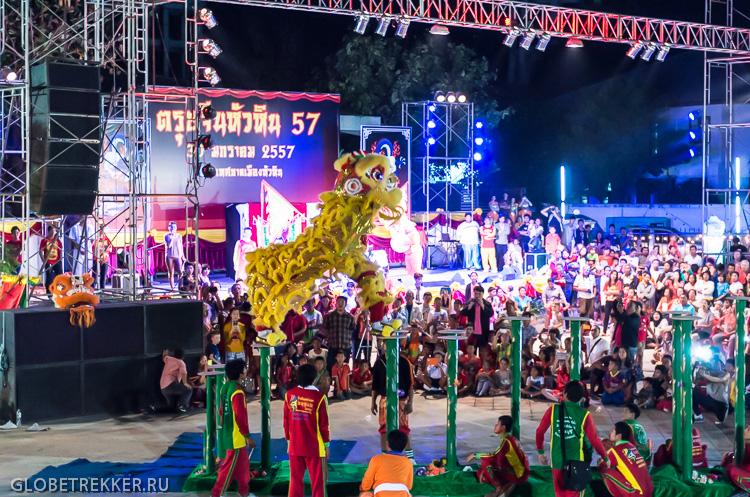 Китайский Новый Год в Хуа Хине