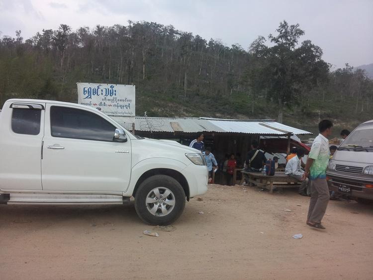 <p>Виза ран из Хуа Хина в Канчанабури</p>