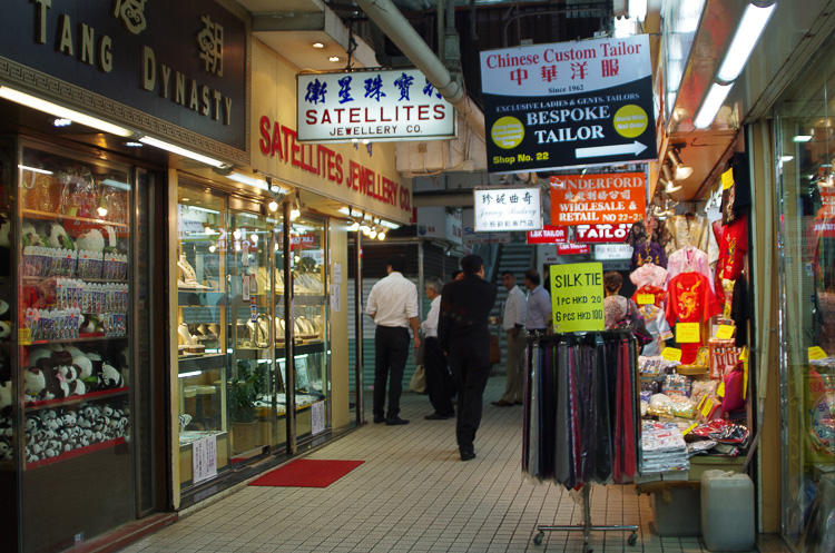Бюджетное жилье в Гонконге: дорого и сердито