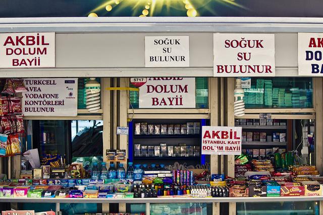 Istanbulkart   обязательная покупка в Стамбуле