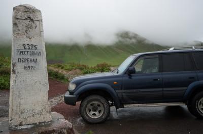 Из Москвы в Грузию на машине: маршрут, подготовка, выводы 1