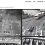 Из Москвы в Грузию на машине: маршрут, подготовка, выводы