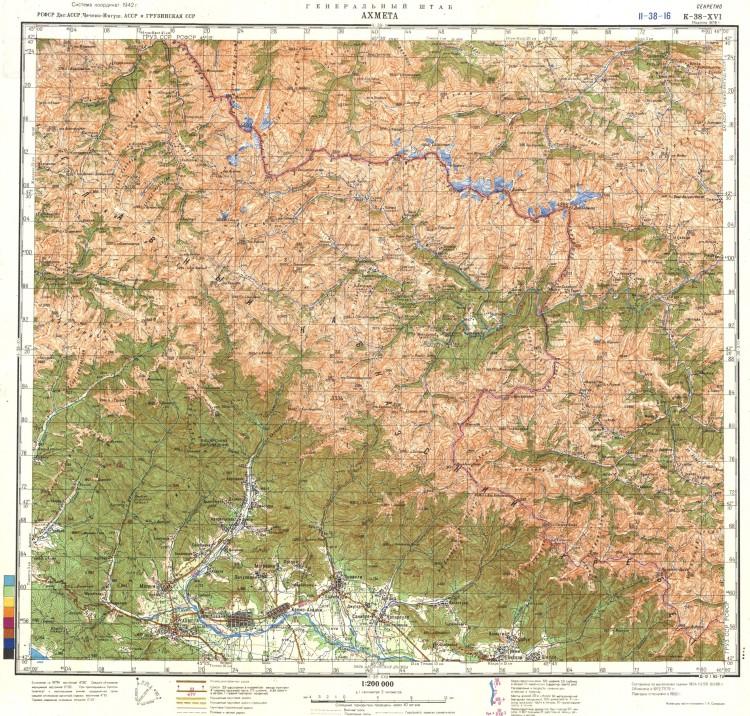 Тушетия: инструкция по применению