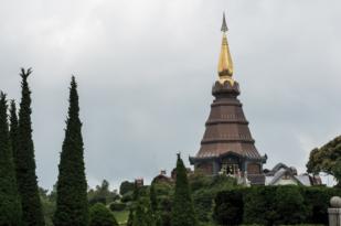 Дой Интанон (Doi Inthanon)   самая высокая гора Таиланда