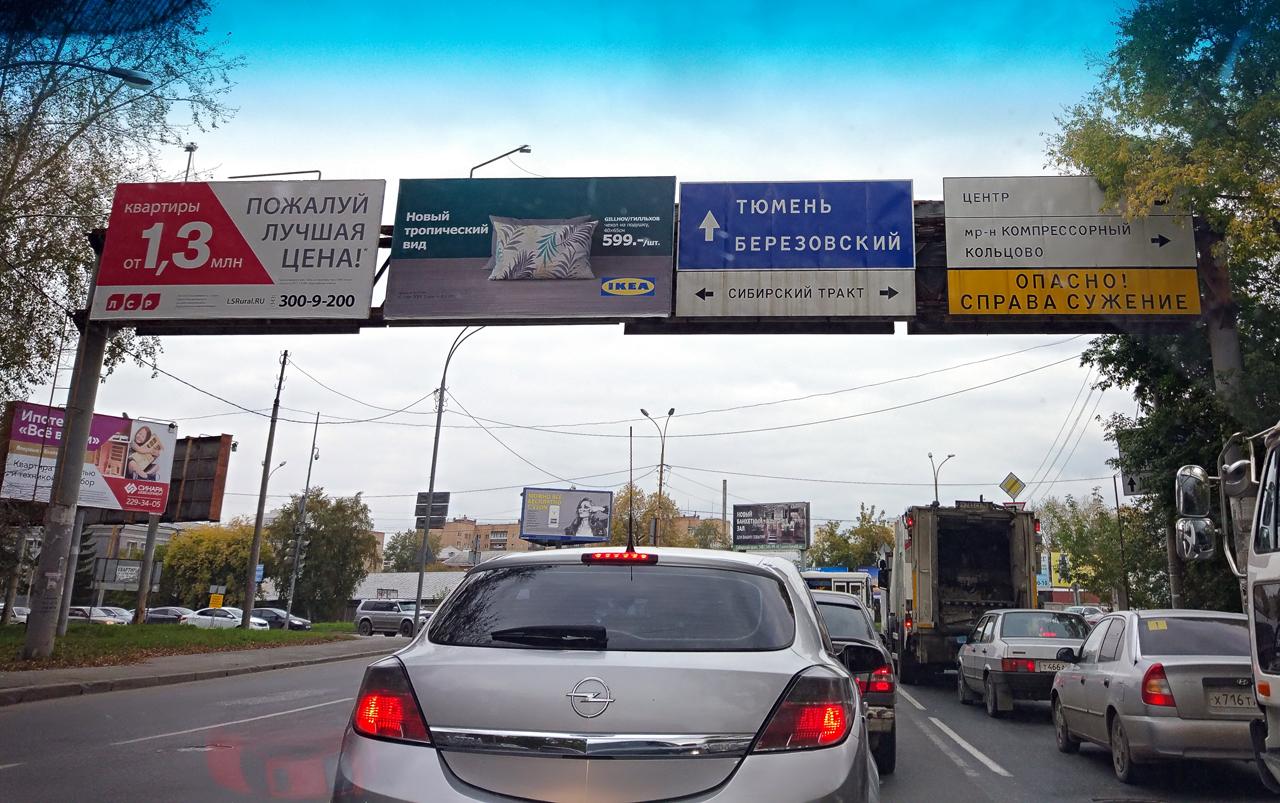 Москва Владивосток, часть I: От Москвы до Новосибирска
