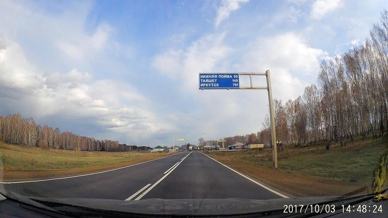 Москва Владивосток, часть III: Красноярск Аршан Улан Удэ