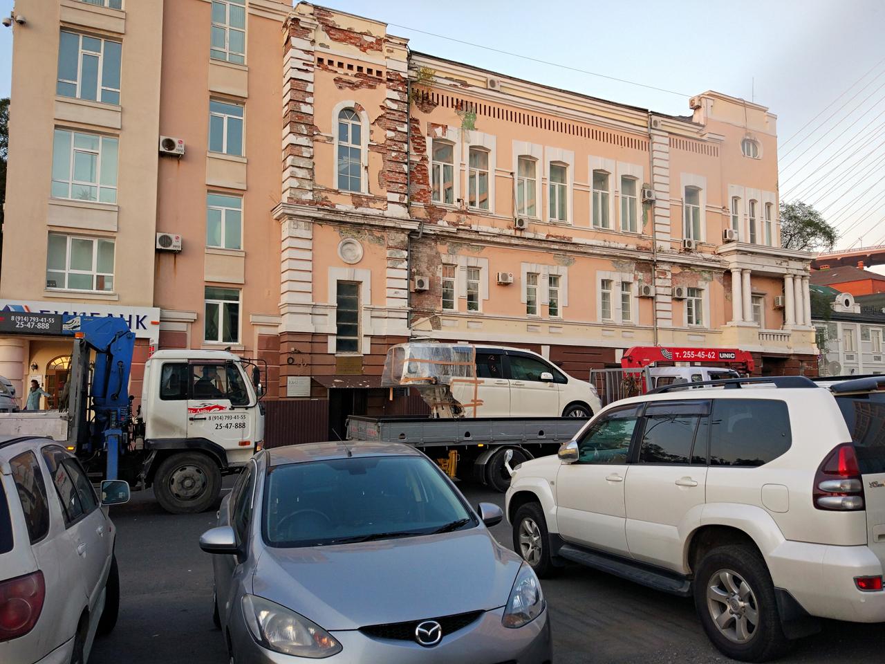 Письма из Владивостока и продажа машины
