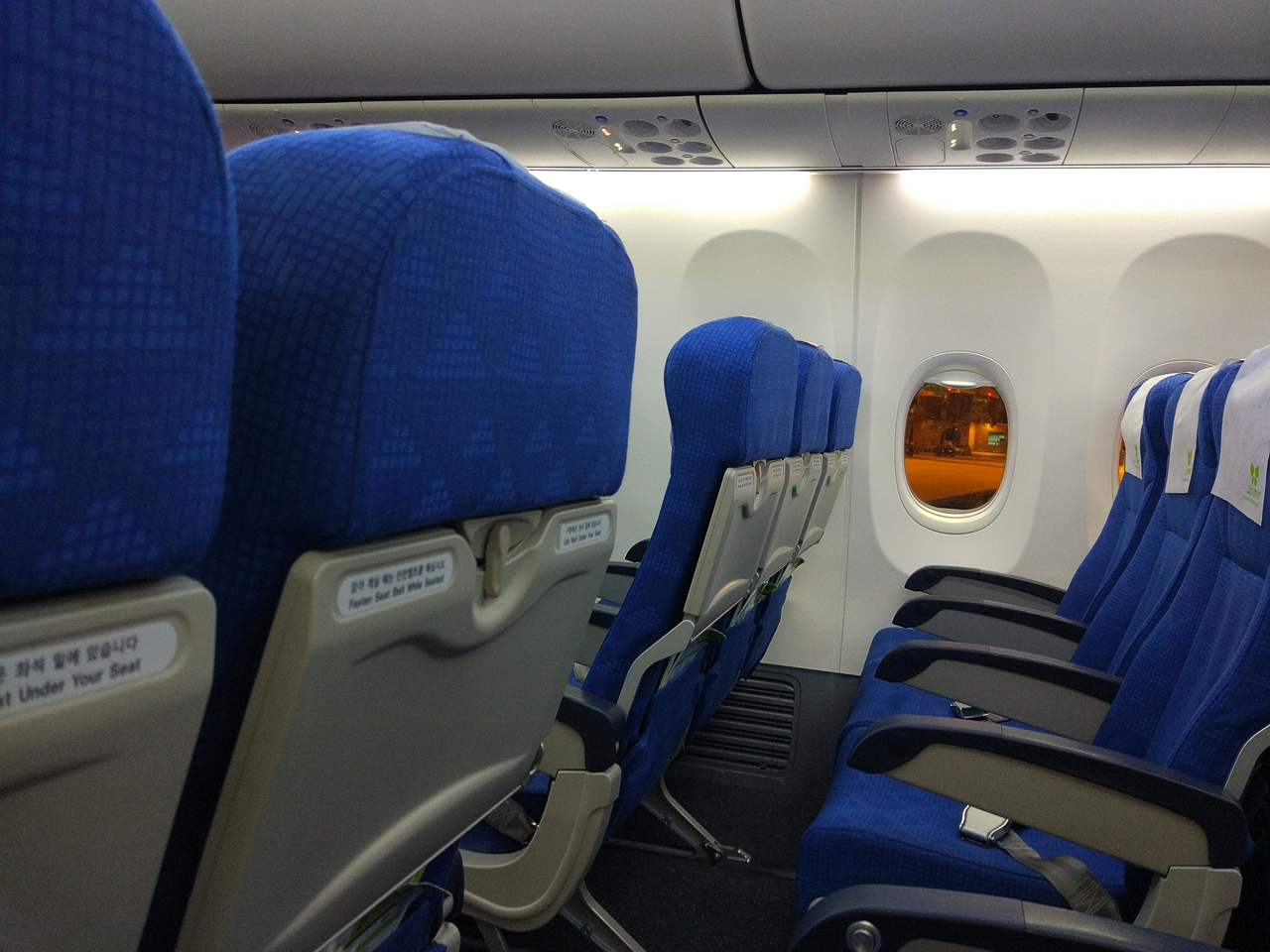 Три дня в Сеуле + перелёт Jin Air