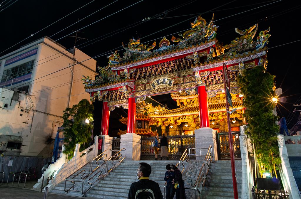 Йокогама: ворота в Японию