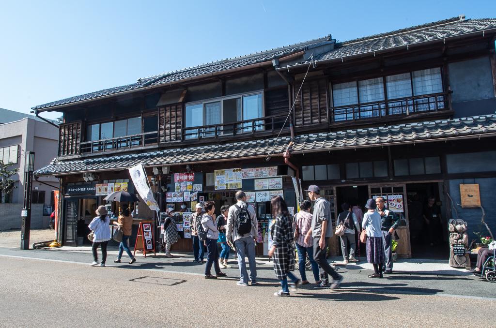 Нетуристическая Нагоя и самурайская Инуяма